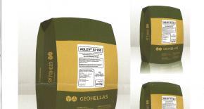 Νέο προϊόν για τη Σπείρα Γης: Ατταπουλγίτης